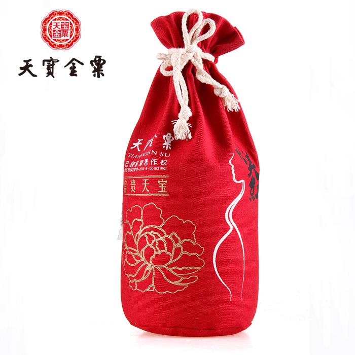 天宝金栗 贝美红 月子米  2.5kg袋装  优质黄小米