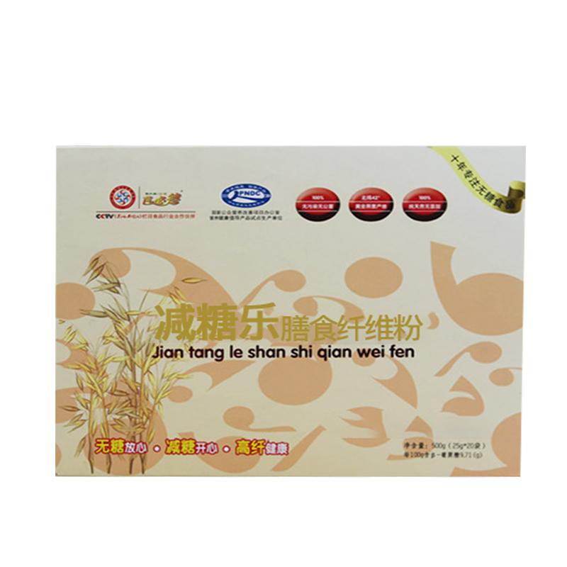 【芭必德】减糖乐膳食纤维粉裸燕麦代餐粉500g/盒独立包装
