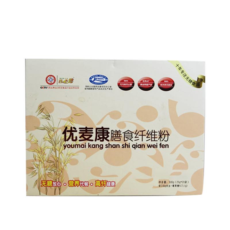 【芭必德】优麦康膳食纤维粉裸燕麦代餐粉营养粉500g小包装