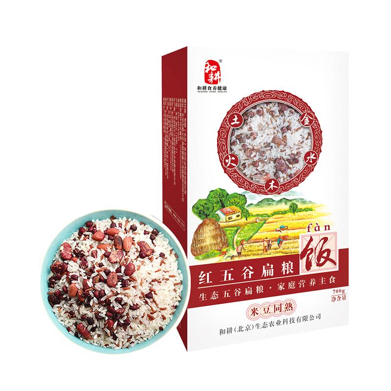 和耕红五谷扁粮饭米 五谷杂粮 赤峰杂粮 大米 小红豆 红香米 花芸豆 红花生 700g