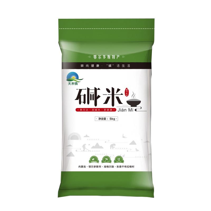 【天禾情】碱米5kg自产新米