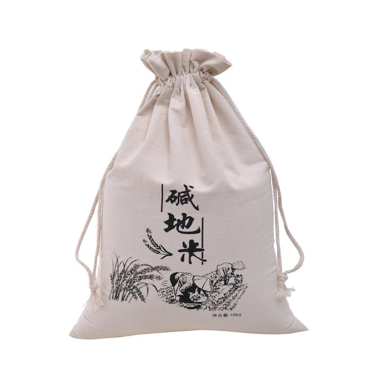 【天禾情】碱米10kg布袋装自产新米