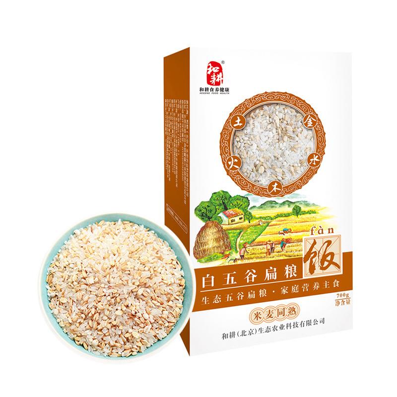 和耕白五谷扁粮饭米 五谷杂粮 赤峰杂粮 大米 燕麦米 大麦米 高粱米 藜麦 薏仁米  700g