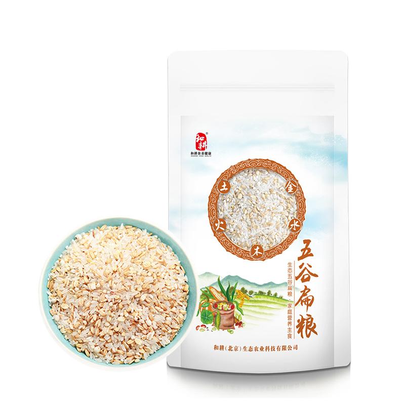 和耕白五谷扁粮饭米 五谷杂粮 赤峰杂粮 大米 燕麦米 大麦米 高粱米 藜麦 薏仁米 450g