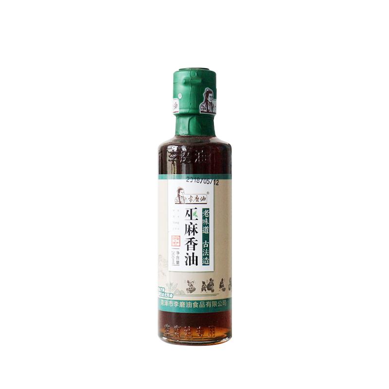 【李磨油】巫山白芝麻香油260ml2瓶包邮