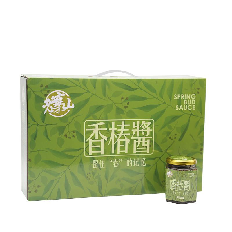 【老寨山】香椿酱160g*6瓶(包邮)椿芽咸菜下饭菜原味微辣香辣酱拌饭拌面酱菜