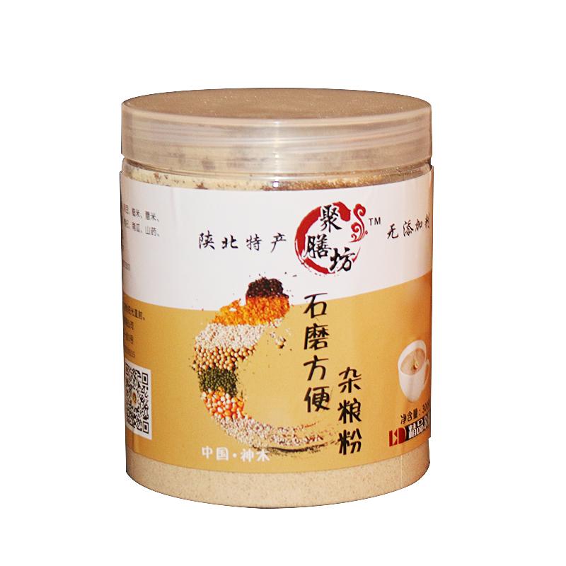 石磨方便杂粮粥300克 (2桶包邮)聚膳坊杂粮粉