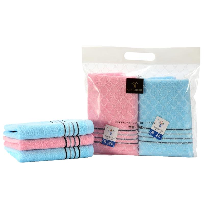 【金号】波尔图/婴幼儿毛巾成人适用2条装,可以含在嘴里的毛巾(包邮)