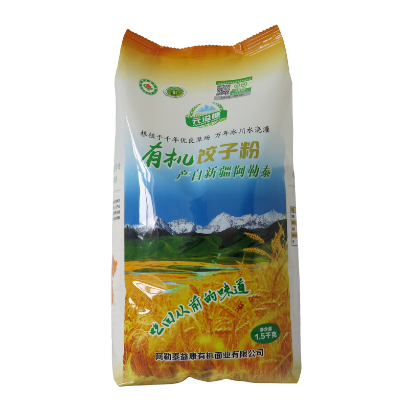 元溢慷 新疆有机饺子粉 1.5kg/袋