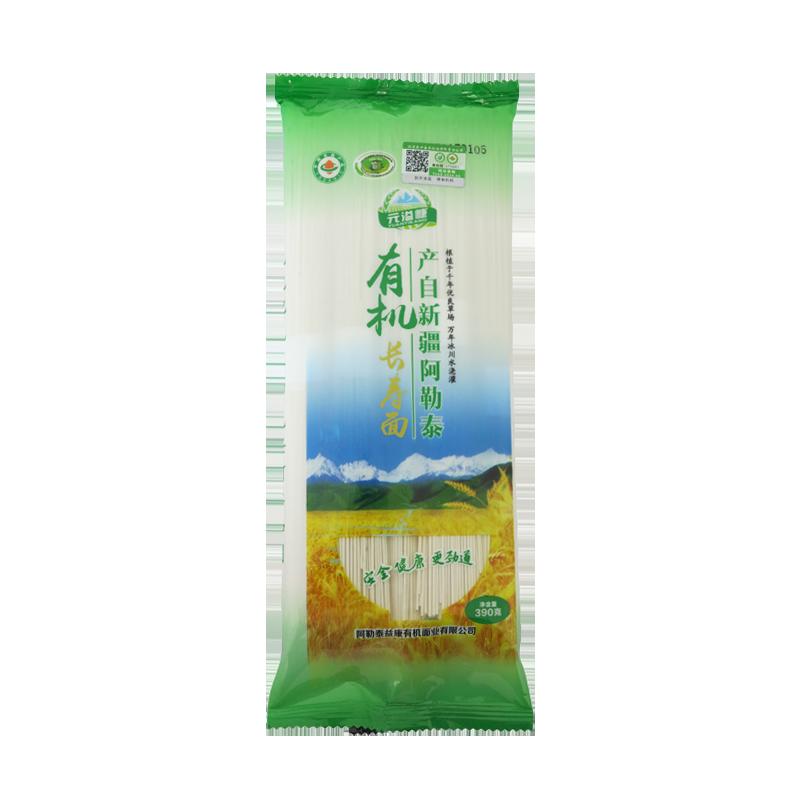 【元溢慷】新疆有机长寿面 口感劲道小麦面 麦香浓郁挂面面条 390g/袋 方便面 汤面