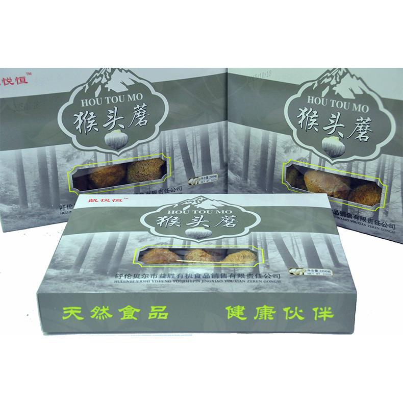 凯悦恒 大兴安岭野生猴头菇 刺猬菌 礼盒装 200g/盒