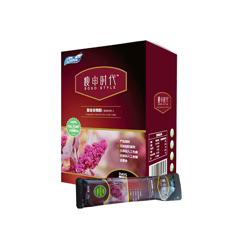 瘦申时代复合谷物粉(固体饮料)(20g*21袋)饱腹、代餐小包装更便携