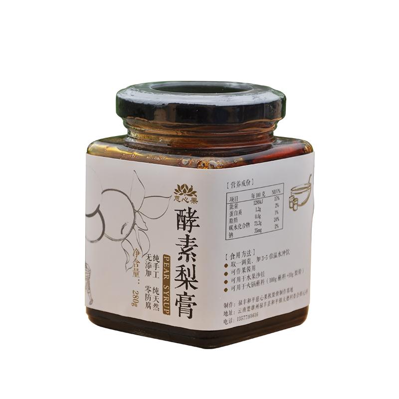 【慈心果】古法熬制酵素秋梨膏280g、清润、去燥、纯梨熬制(不添加任何水分、糖和其它药材)