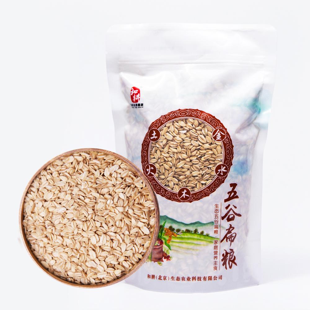 和耕燕麦家庭装-米豆同熟 内蒙古赤峰杂粮 自然成熟 无添加 燕麦米 450g*2