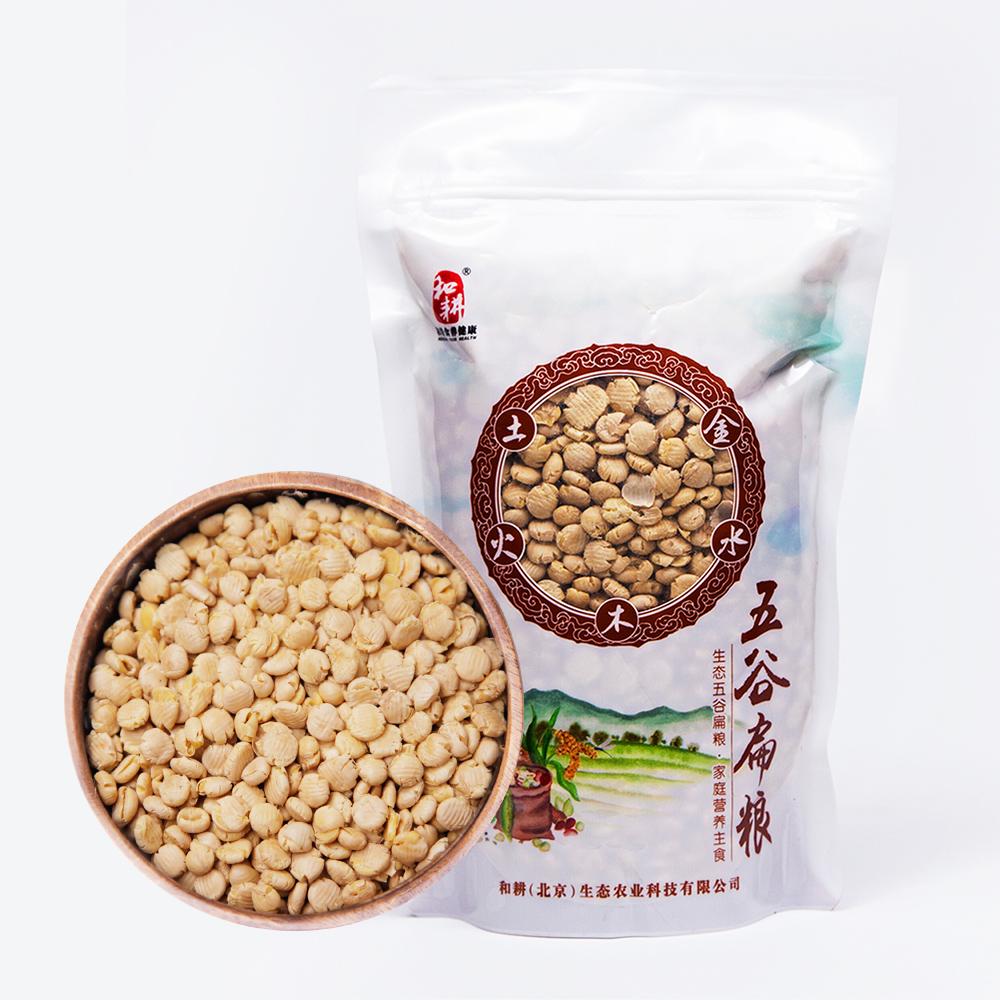 和耕黄豆家庭装-米豆同熟 内蒙古赤峰杂粮 自然成熟 无添加 450g*2