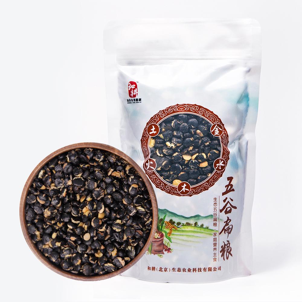 和耕黑豆家庭装-米豆同熟 内蒙古赤峰杂粮 自然成熟 无添加 黑小豆 450g*2
