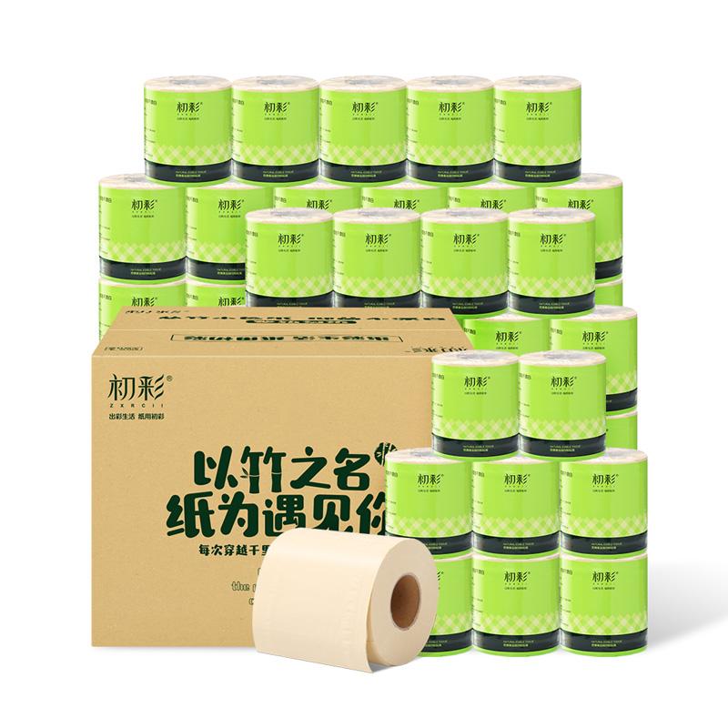 【初彩】竹纤维卷纸3层120克32卷卫生纸巾,有芯卷纸厕纸CC005-32X
