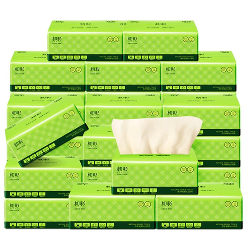 【初彩】竹纤维抽纸3层100抽20包(4包/提*5提)不漂白.无荧光剂.无尘屑CC003-20X