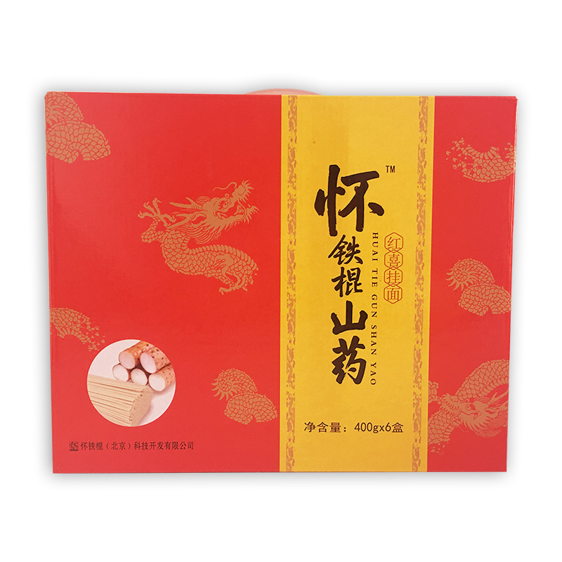 怀铁棍山药红喜挂面(礼盒装),山药红枣挂面2.4kg