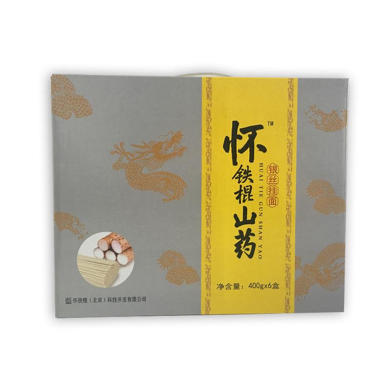怀铁棍山药银丝挂面(礼盒装),原味山药挂面2.4kg