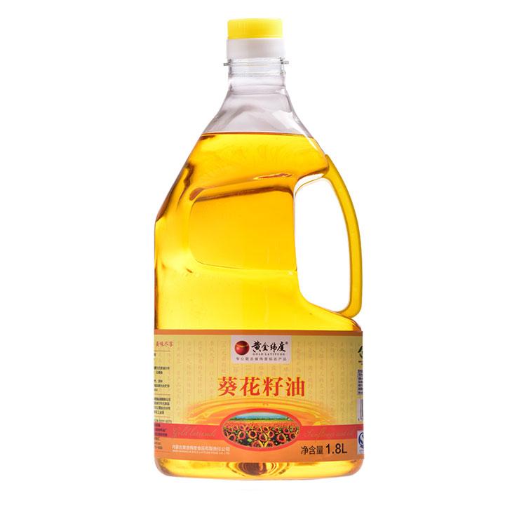 黄金纬度 1.8L葵花籽油