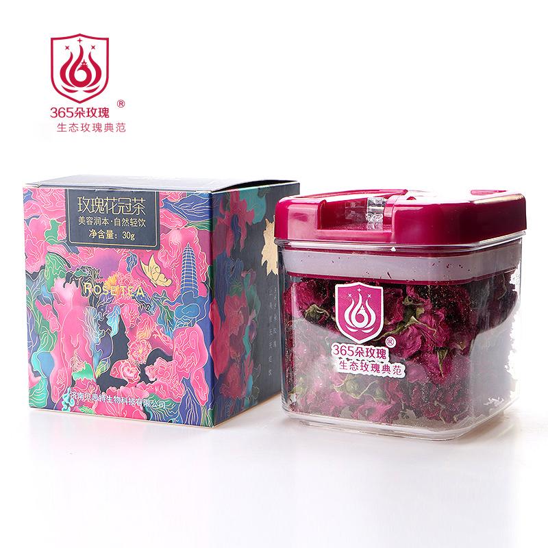 玫瑰花冠茶30g