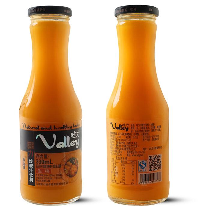 【哇力】生榨沙棘汁饮料 富含多种维生素 营养丰富 天然原料 浓醇畅爽