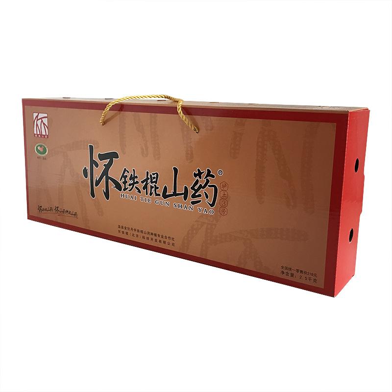 怀铁棍山药礼盒装,垆土三号礼盒2.5kg