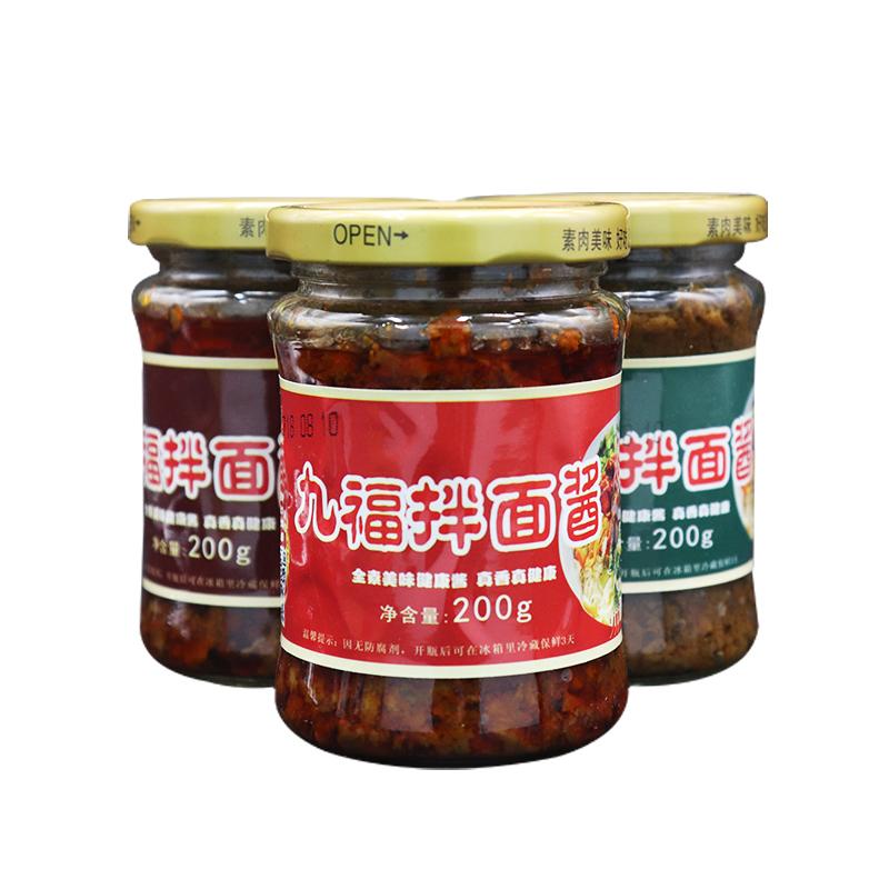 九福拌面酱  200g/瓶 全素美味健康酱 真香真健康