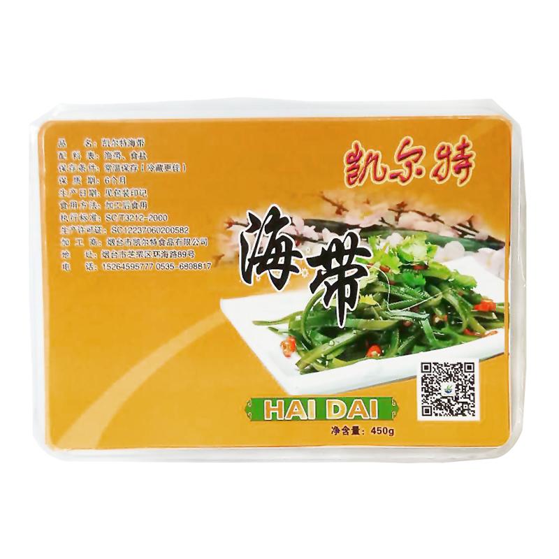 盐渍 海带 梗丝(海带丝) 盒装 400g 营养 健康 烟台 特产