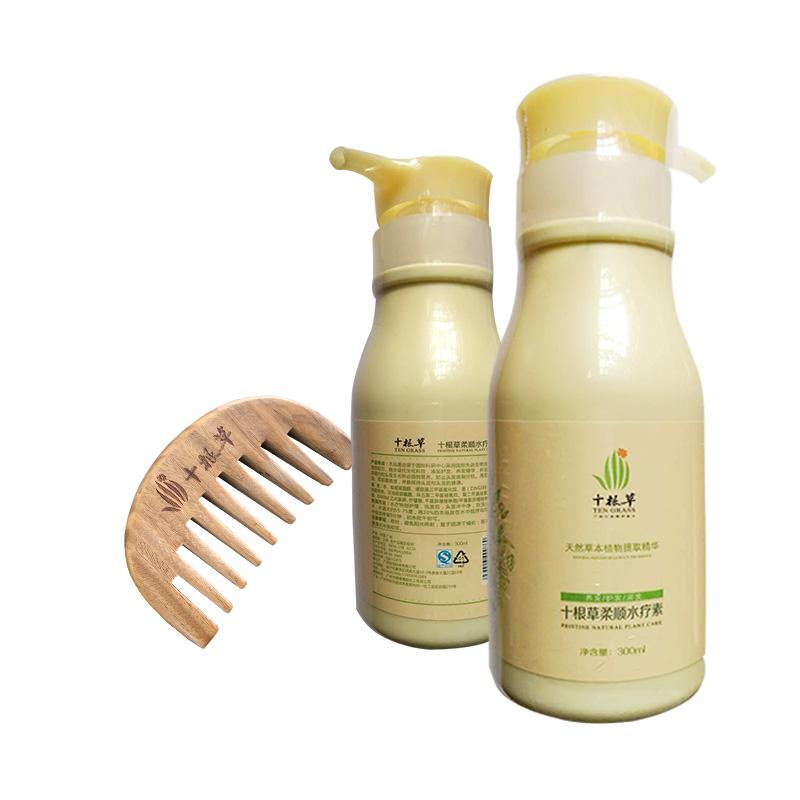 十根草 水疗素+芳香绿檀木梳