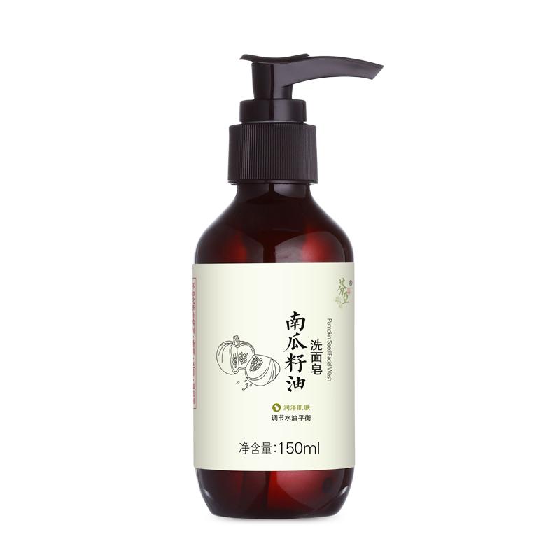 芬亚南瓜籽油皂