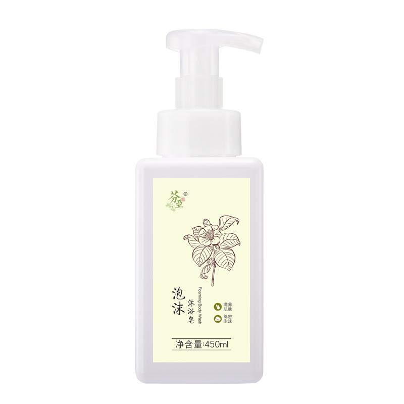 芬亚泡沫沐浴皂 天然植物油配方润滑肌肤深层洁净用量劲省泡沫绵密易冲水