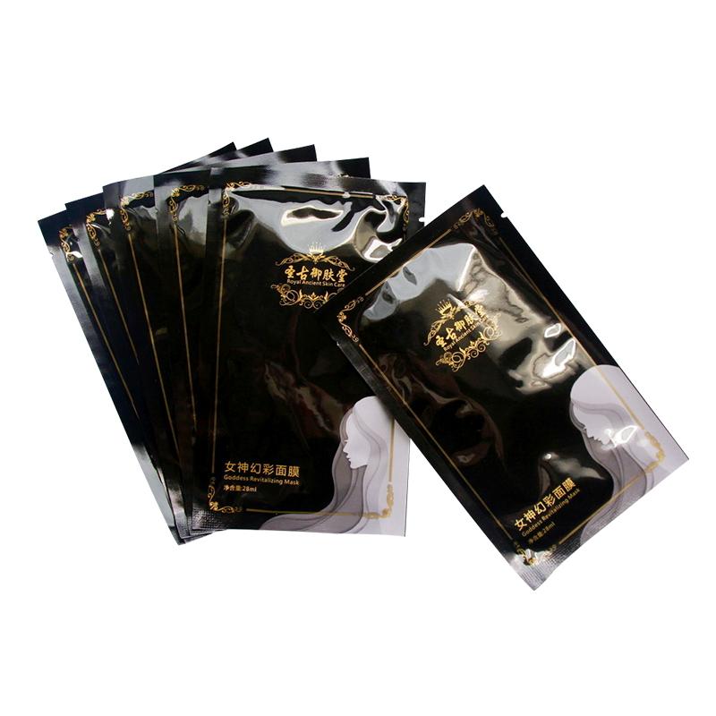 女神幻彩面膜6片/盒 舒缓补水 提亮肤色 适用于各种肌肤