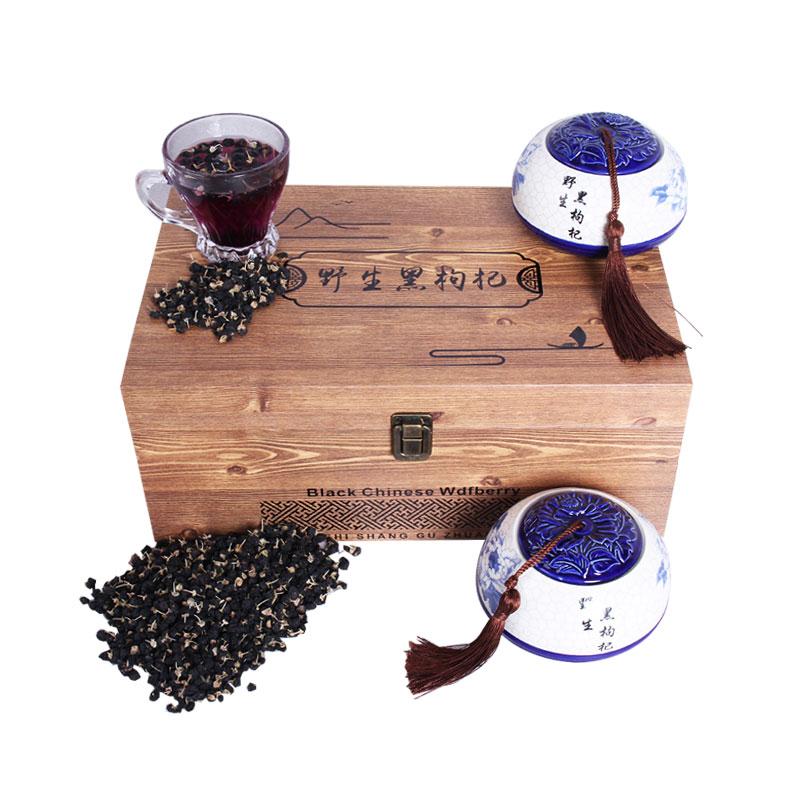 野生黑枸杞豪华装木纹盒(200gx2)