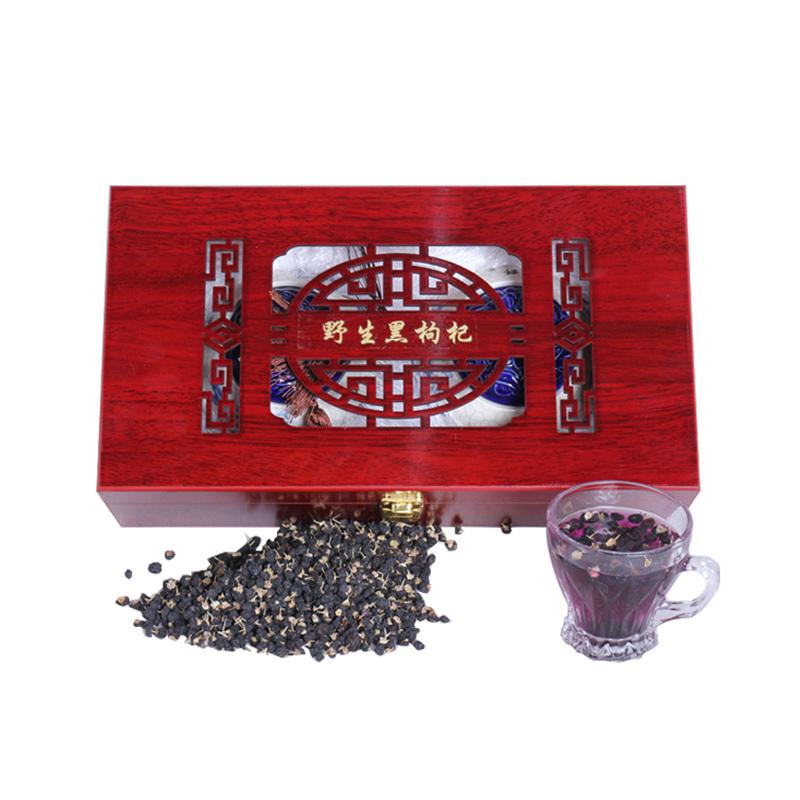 野生黑枸杞  200g×2 豪华装(红盒) 花青素  包邮