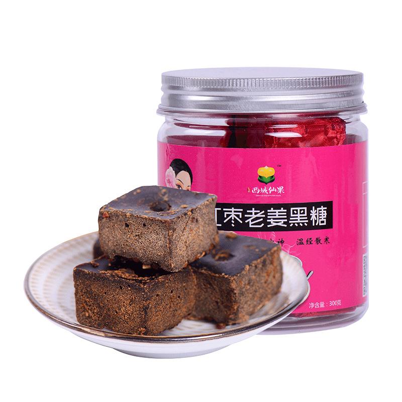 泓昇西域仙果红枣老姜黑糖300克