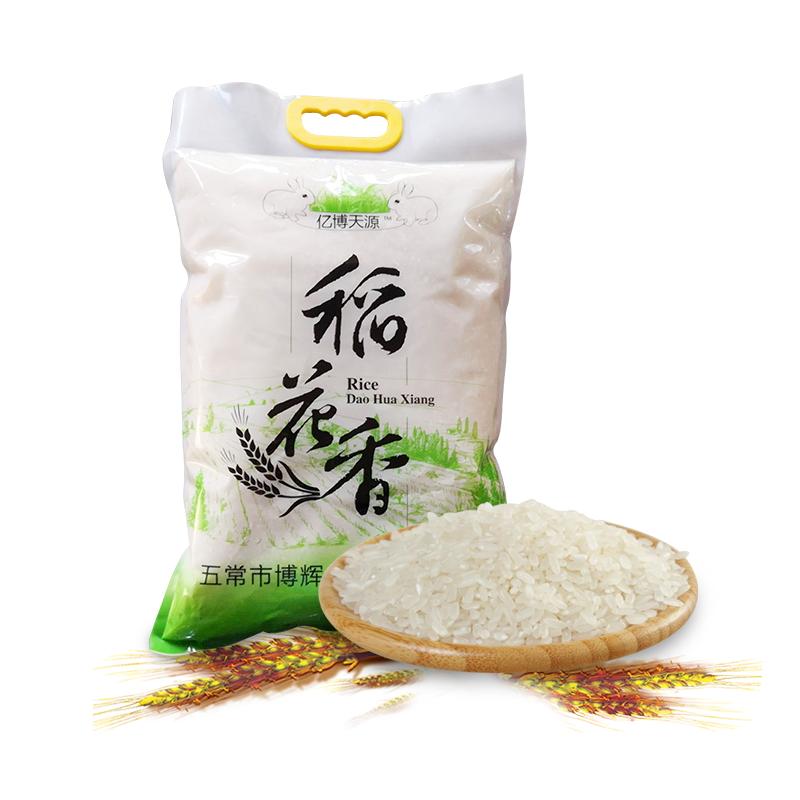 五常稻花香大米5kg袋装、礼盒装 佛音种植