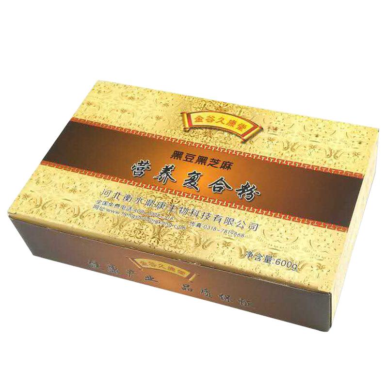 黑豆芝麻营养复合粉 代餐粉