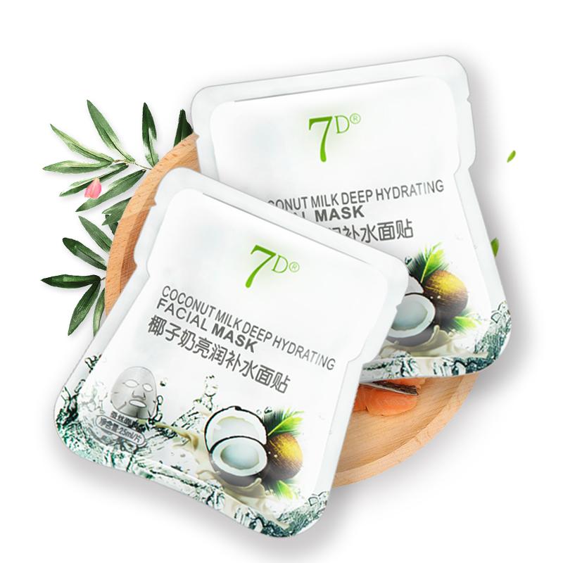 7D椰子奶亮润补水面膜7片装、补水保湿清爽控油