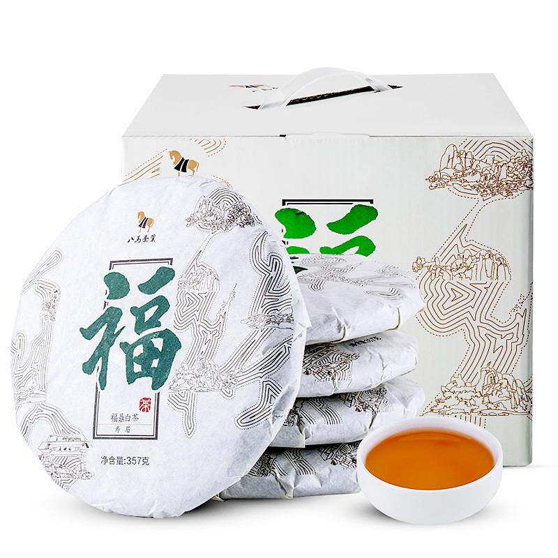 白茶 福鼎白茶·1.78kg 福系列五子饼(2018)