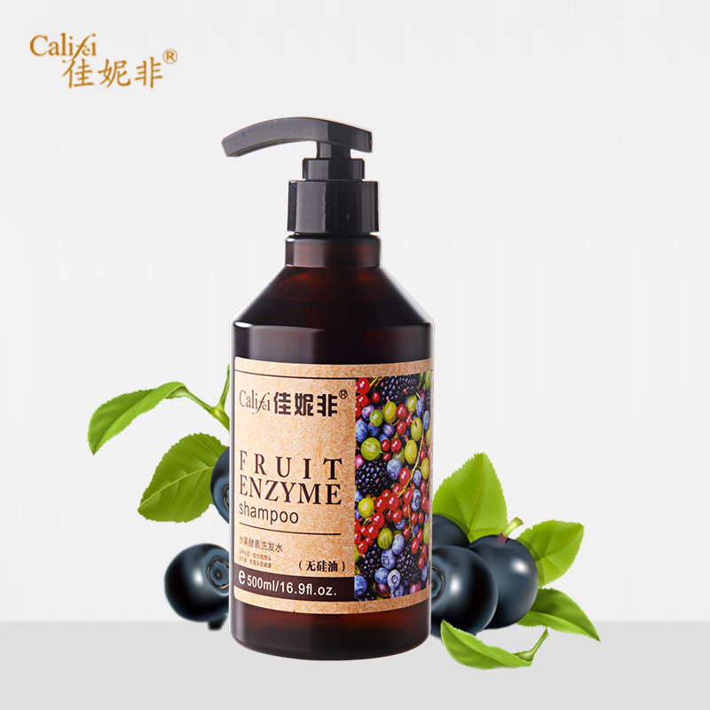 佳妮非水果酵素无硅油洗发水露深层清洁修护滋养头发男女洗发水