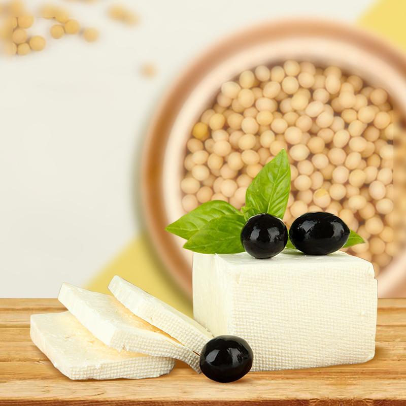 宾祥乳酸菌豆腐  1.44千克 无卤水无石膏