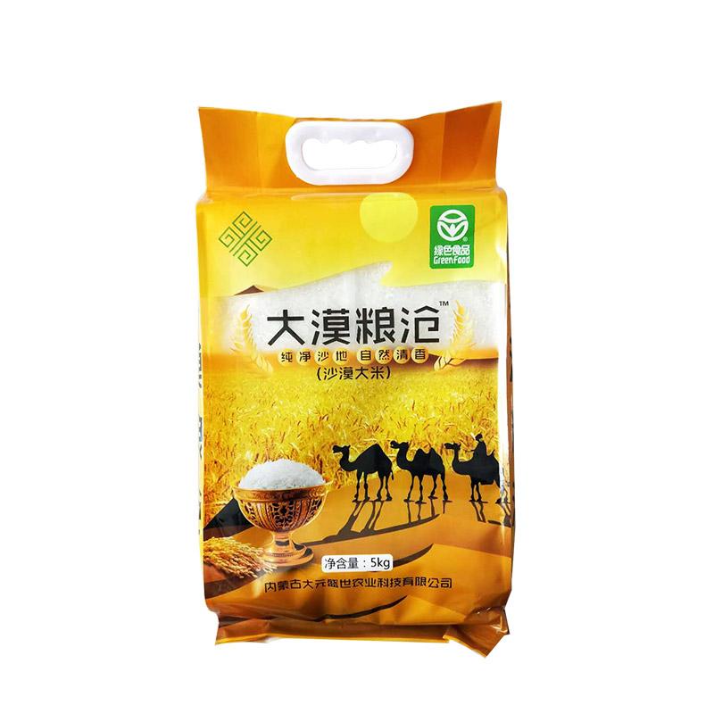 内蒙大元盛世 大漠粮仓 沙漠大米 袋装 5kg