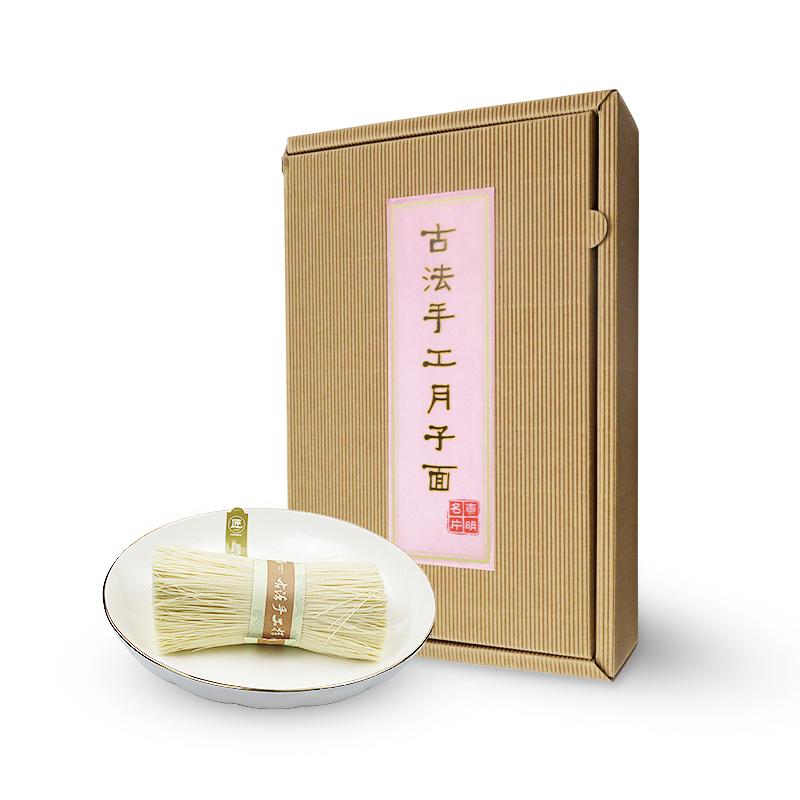 山东超细空心面条古法纯手工无添加麦香挂面  月子面(4盒包邮)