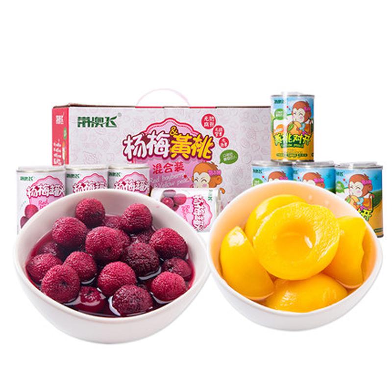 带澳飞原产地直采糖水黄桃杨梅罐头425g8罐礼盒装