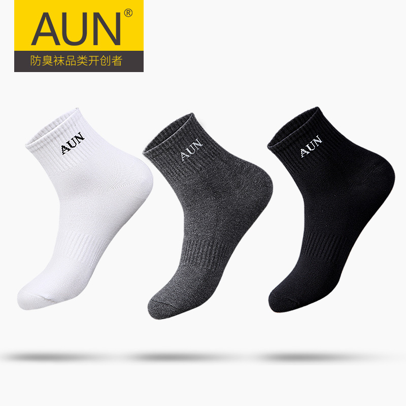 AUN黑色袜子男士袜子夏季薄款防臭袜吸汗中筒四季棉白色运动袜男t015
