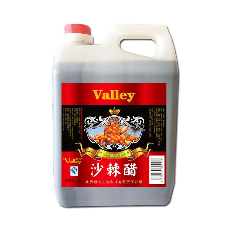 哇力 沙棘醋2.5L 包邮  食用醋