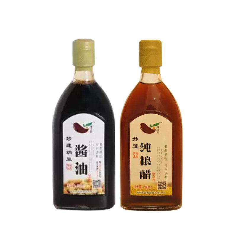 纳豆酱油3瓶+纯粮醋3瓶 装混合