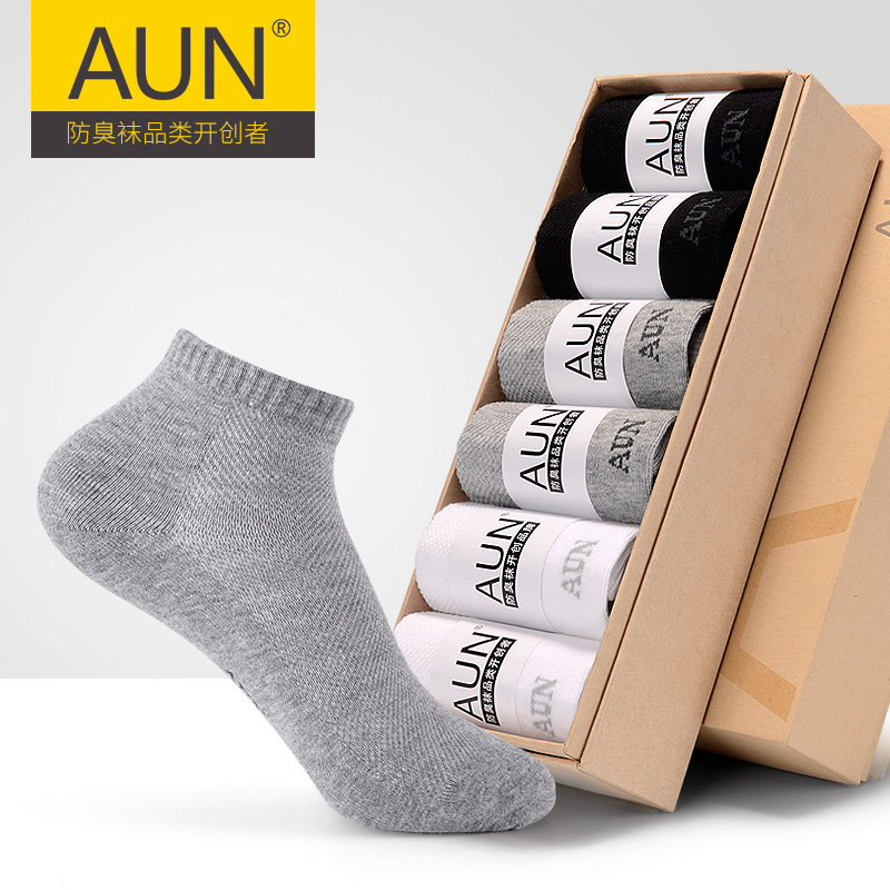 AUN防臭袜子童袜网眼透气吸汗男女大童棉质袜秋冬季学生袜短袜tw023